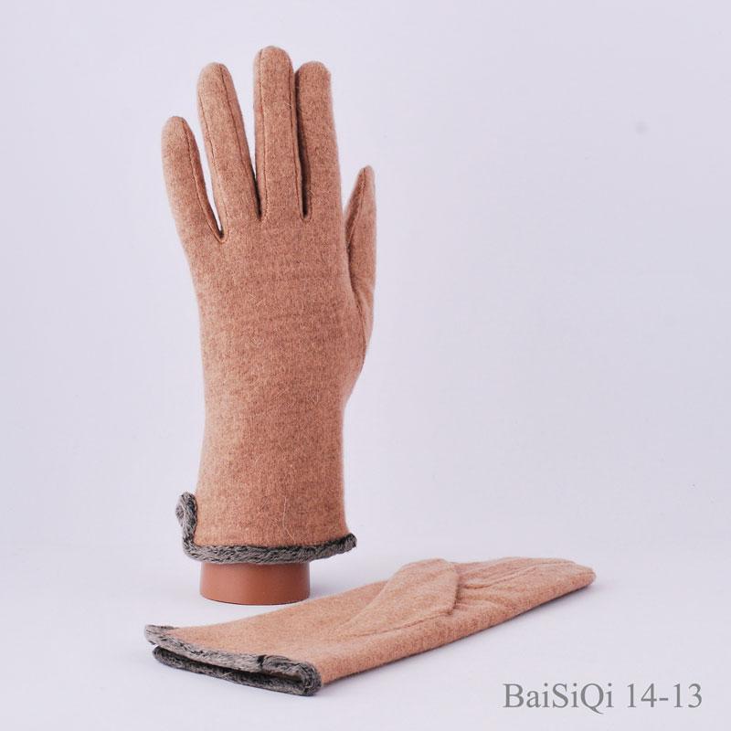 Baisiqi 14-13