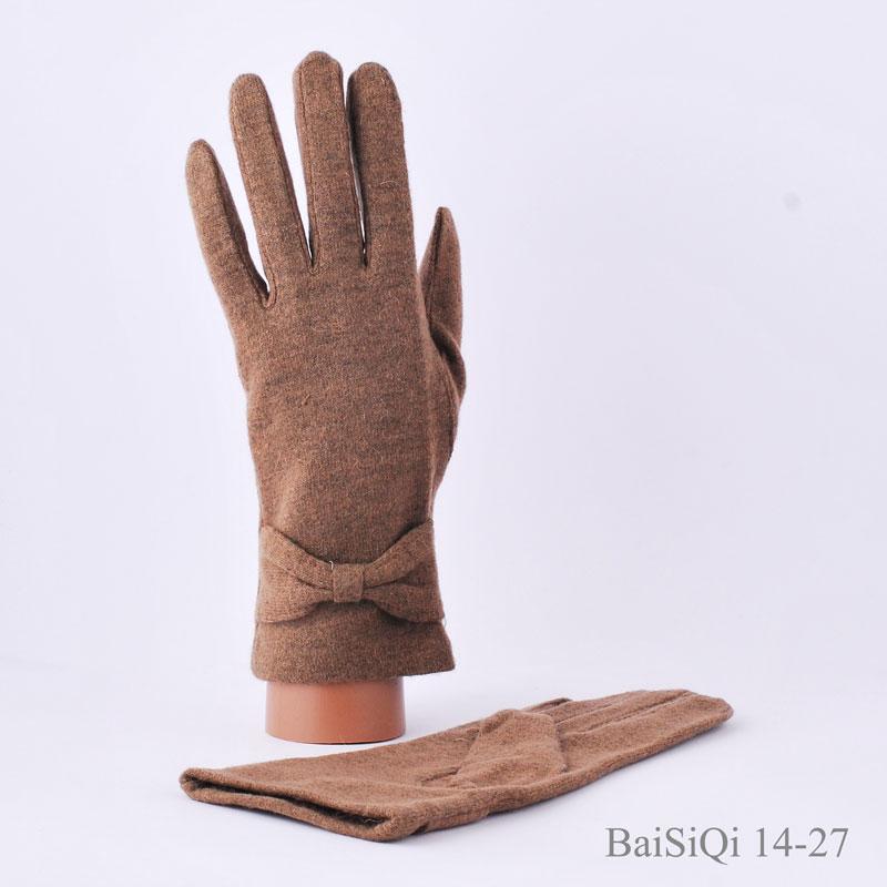Baisiqi 14-27 без подкладки