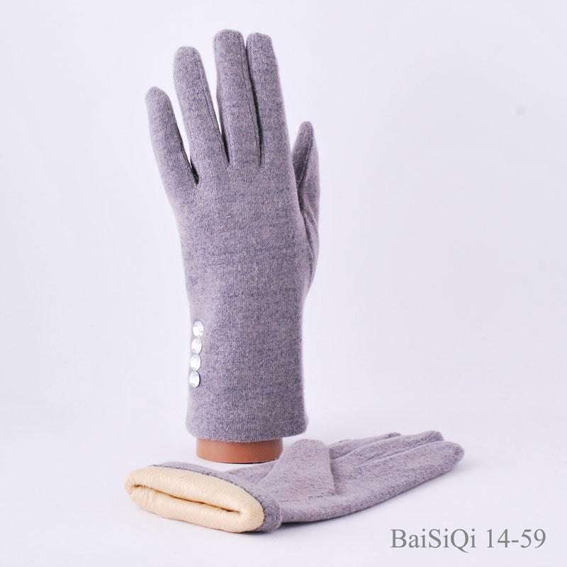 Baisiqi 14-59