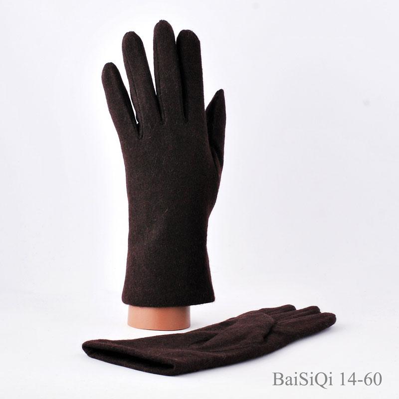 Baisiqi 14-60
