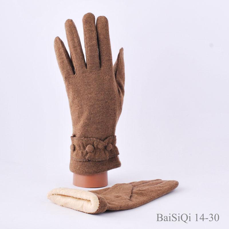 Baisiqi 14-30