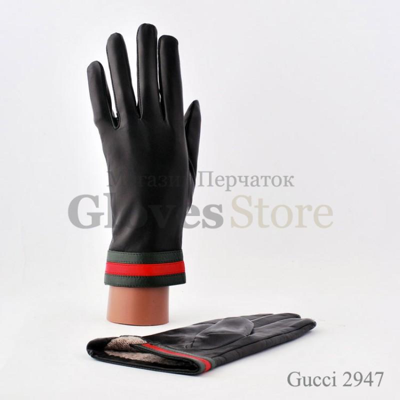 Brand G2947