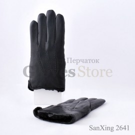 SanXing 2641