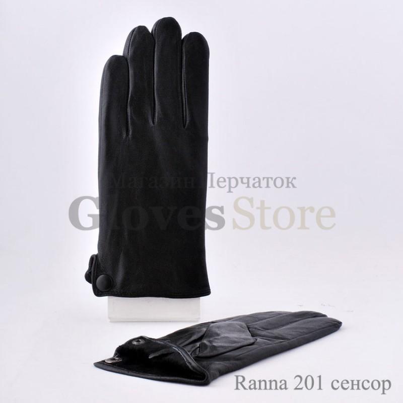 Ranna 201