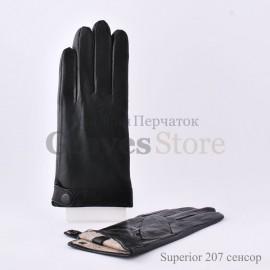 Superior 207