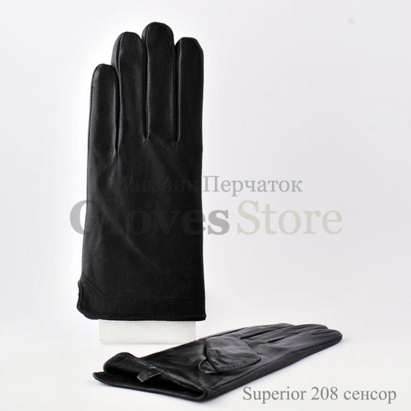 Superior 208