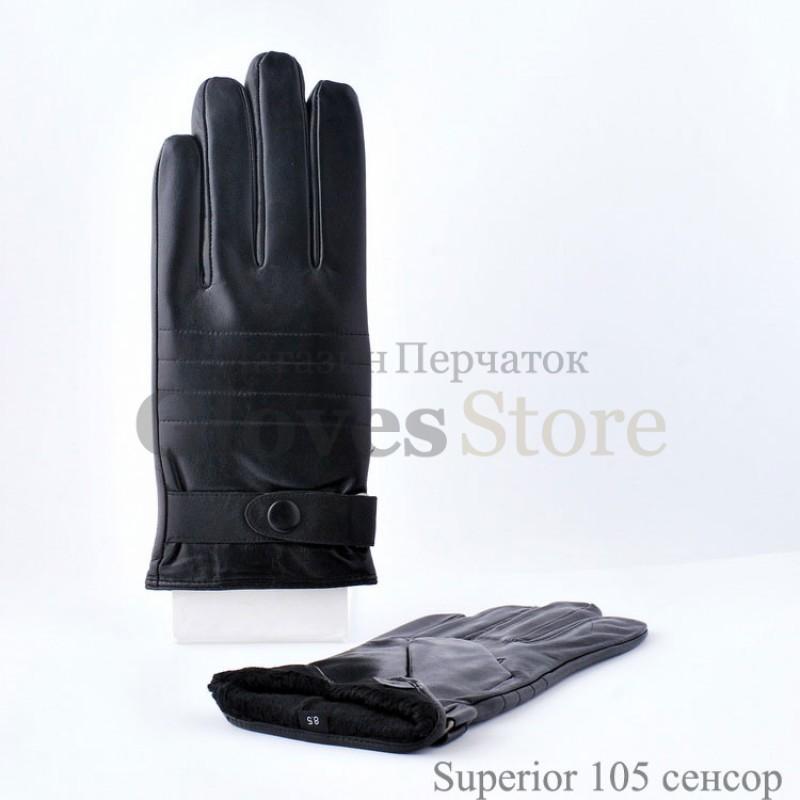 Superior 105
