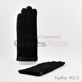 TopRay 962-2