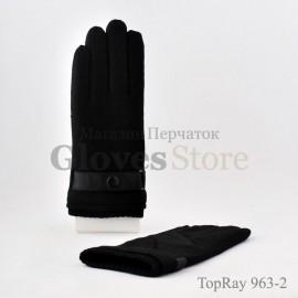 TopRay 963-2