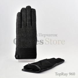 TopRay 960