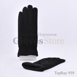 TopRay 959