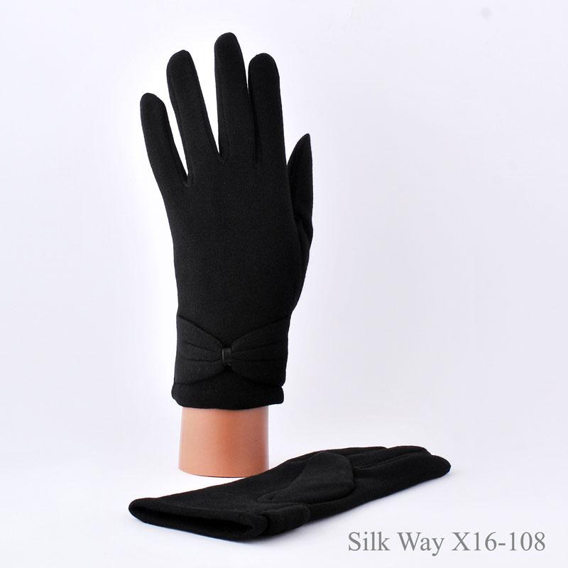 Silk way X16-108